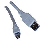 Casio Кабель USB  для соединения DT-X5 HA-A60IO/A61IO (Type B) и ПК (Type A)